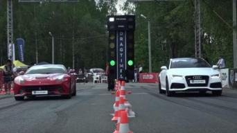 Audi RS7 Ferrari F12