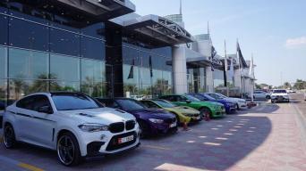 BMW salonas Abu Dabyje