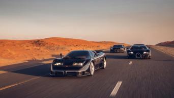 Bugatti EB110, Veryon, Chiron