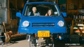 Daihatsu reklama
