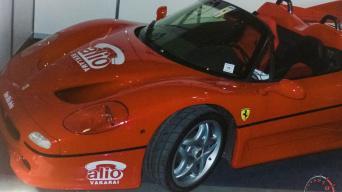 Ferrari F50/Vytauto Pilkausko nuotrauka