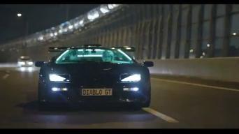Lamborghini Bosozoku