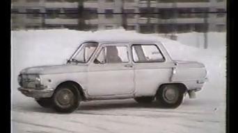 1983 m. Lietuvoje