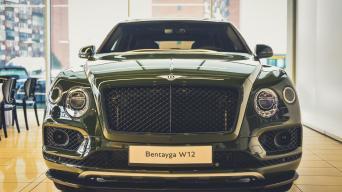 Bentley atstovybė