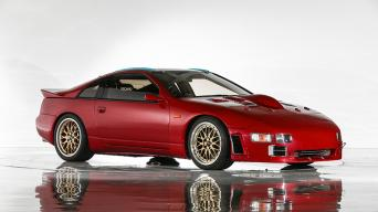 Nissan 300ZX/BH Auction nuotrauka